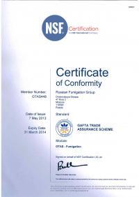 gtas_certificate_conformity_stranica_1[1].jpg